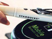 Mobil Bezahlen per Stift bei Starbucks
